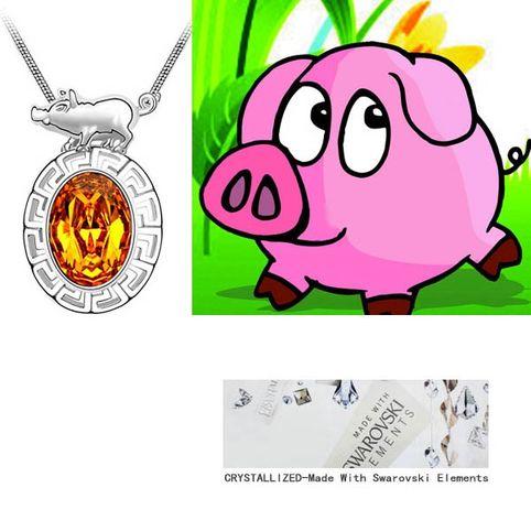Свинья  кристаллы Swarovski Swarovski® Elements