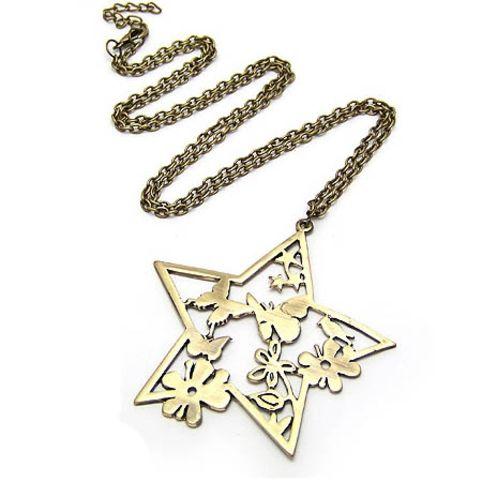 Star beauty Разные